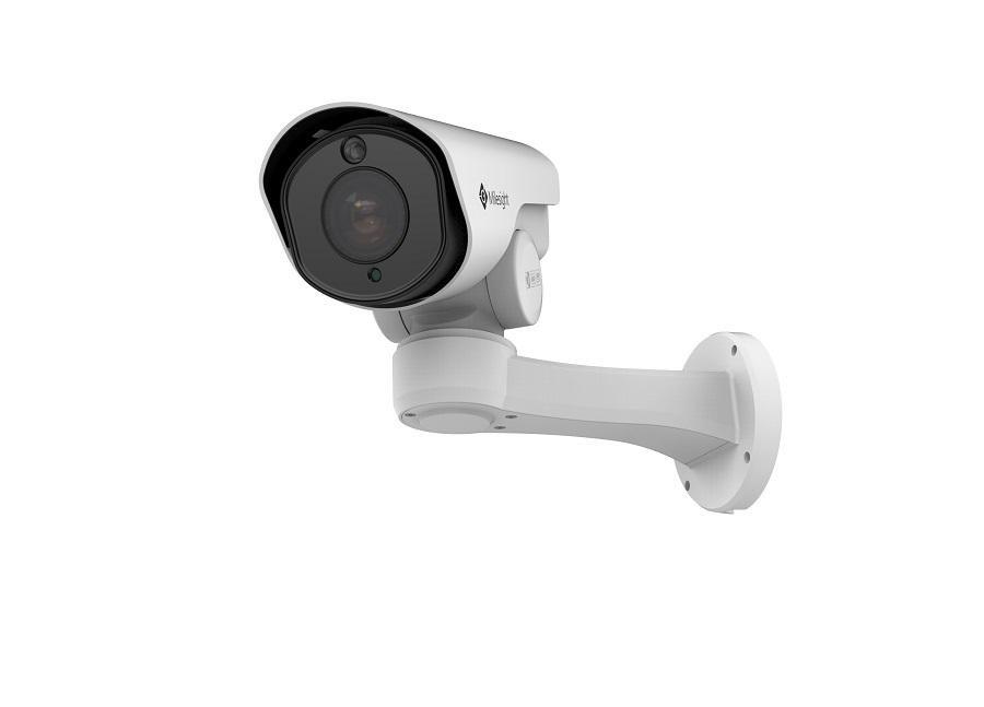 Schwenkbare Überwachungskamera Milesight
